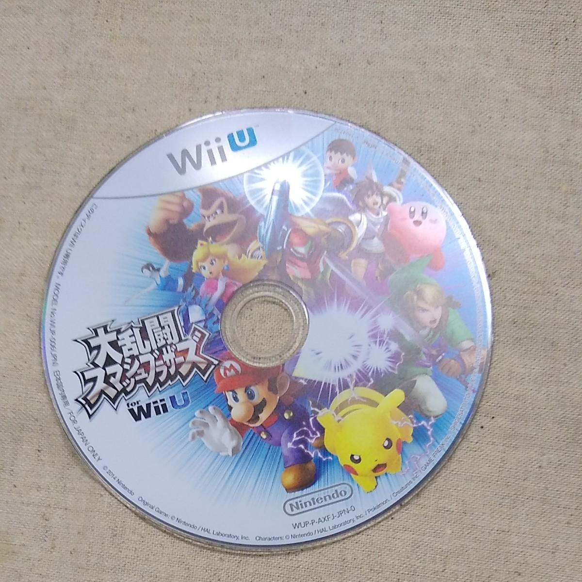 wiiu 完全ジャンク 大乱闘スマッシュブラザーズfor Wii U