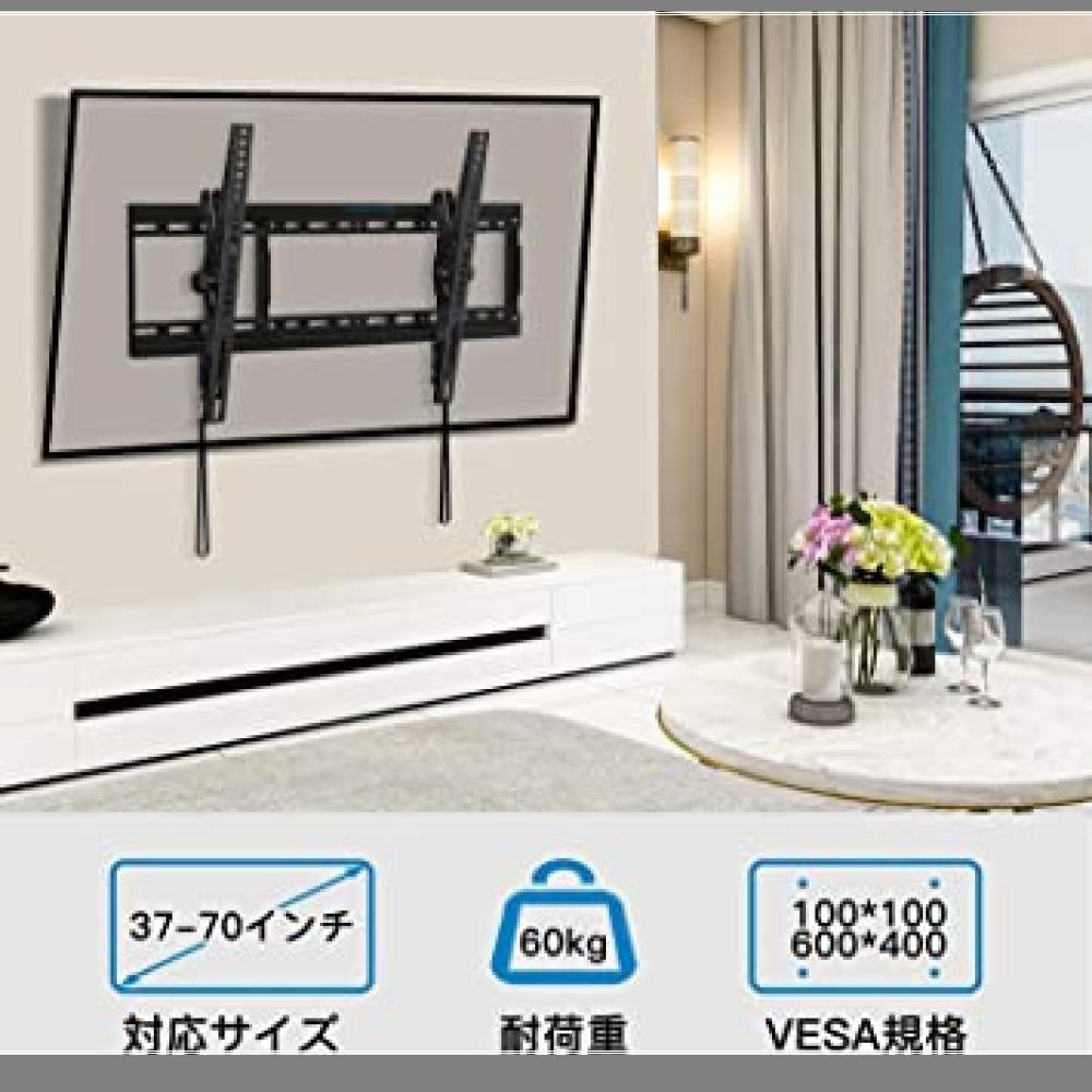 【速攻お届け】ブラック PERLESMITH テレビ壁掛け金具 37~70インチ 液晶テレビ対応 耐荷重60kg 左右移動▼◎◎_画像2