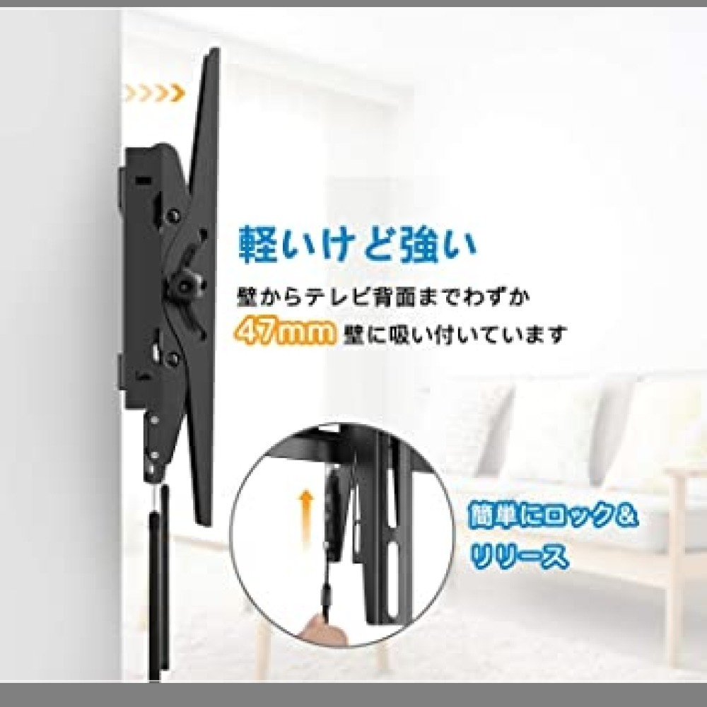 【速攻お届け】ブラック PERLESMITH テレビ壁掛け金具 37~70インチ 液晶テレビ対応 耐荷重60kg 左右移動▼◎◎_画像3