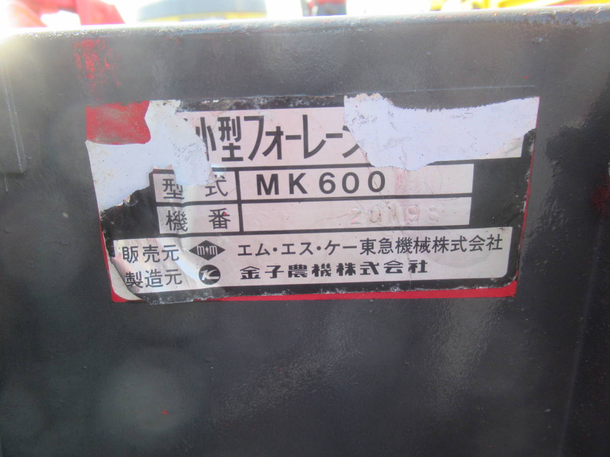 金子農機 コーンハーベスター MK600_画像7