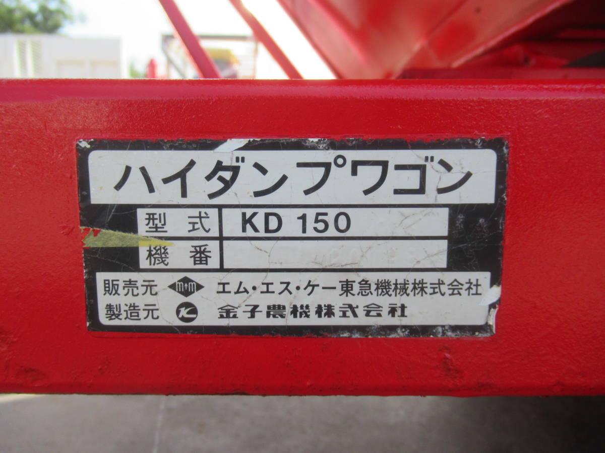 金子農機 コーンハーベスター MK600_画像8