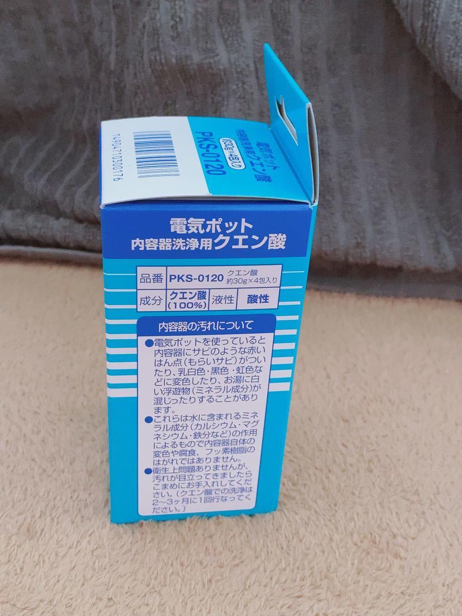 【新品未開封★即日発送】タイガー魔法瓶 電気ポット 洗浄用クエン酸