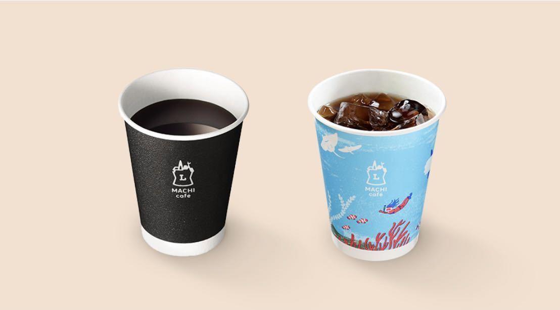 20個【ローソン】マチカフェ コーヒーS or アイスコーヒーS クーポン 商品引換券 無料券_画像1