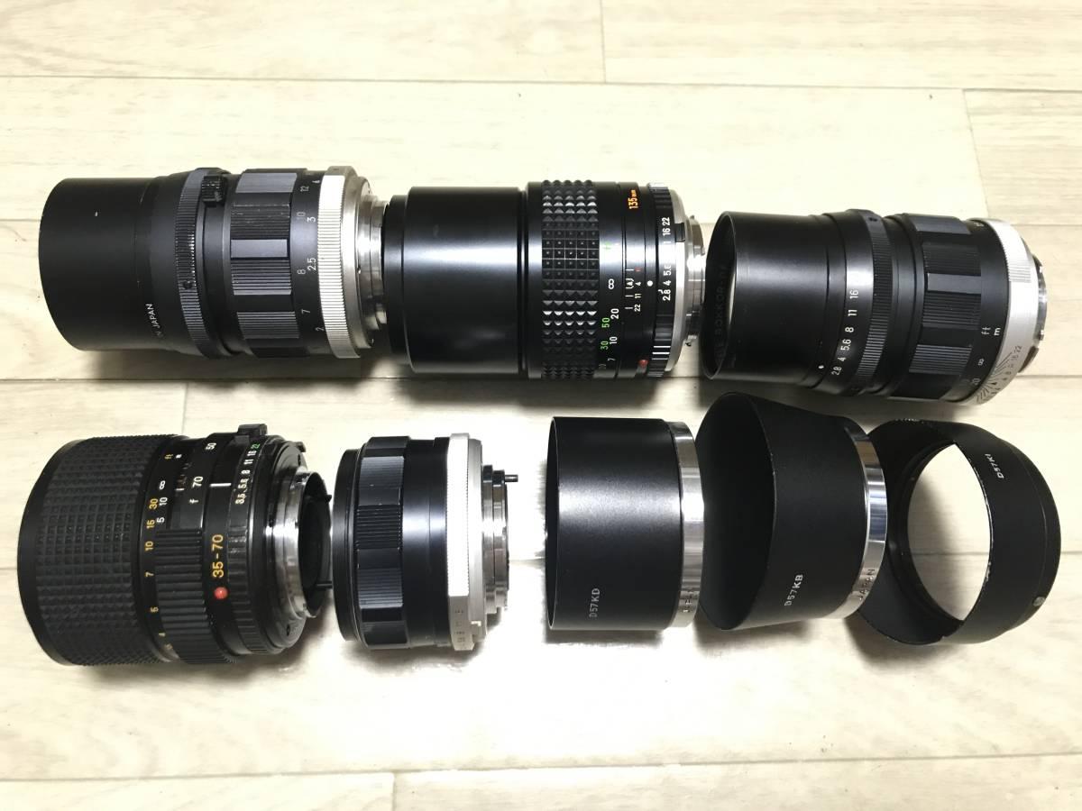★訳あり特価★ [5点セット] Minolta MC Rokkor-PF 58mm F1.4 Tele Rokkor-PF 135mm F2.8 MD Zoom 35-70mm F3.5 レンズ メタルフード 3272_画像3