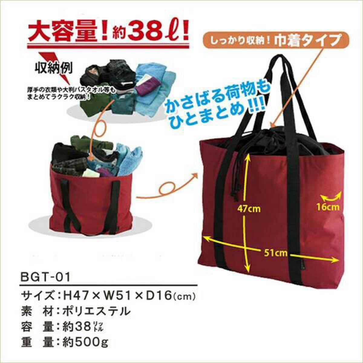 大容量 ビッグ トートバッグ ショルダーバッグ マザーズバッグ エコバッグ 旅行 メンズ レディース 迷彩 カモフラージュ