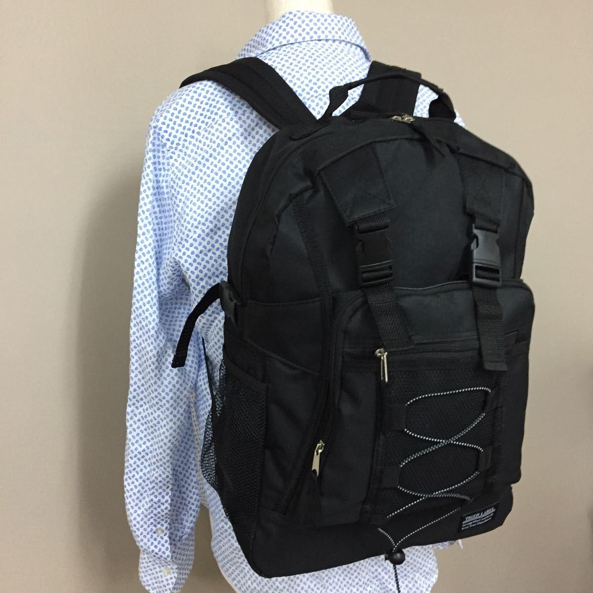リュック メンズ レディース リュックサック バックパック  通勤 通学 旅行 防災 防災リュック 防災バッグ 新品 黒 ブラック
