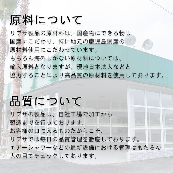 【リプサ公式】 牡蠣エキス+しじみエキス 約3か月分×2袋 C-112-2 サプリメント サプリ 健康食品 送料無料_リプサとは