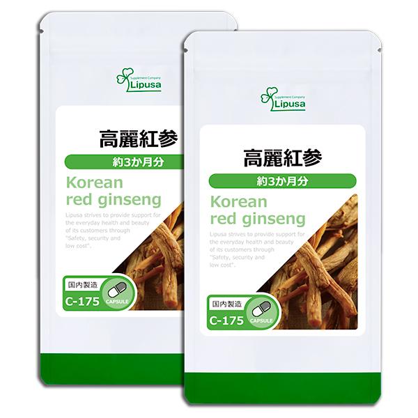 【リプサ公式】 高麗紅参(高麗人参) 約3か月分×2袋 C-175-2 サプリメント サプリ 健康食品 送料無料_パッケージ