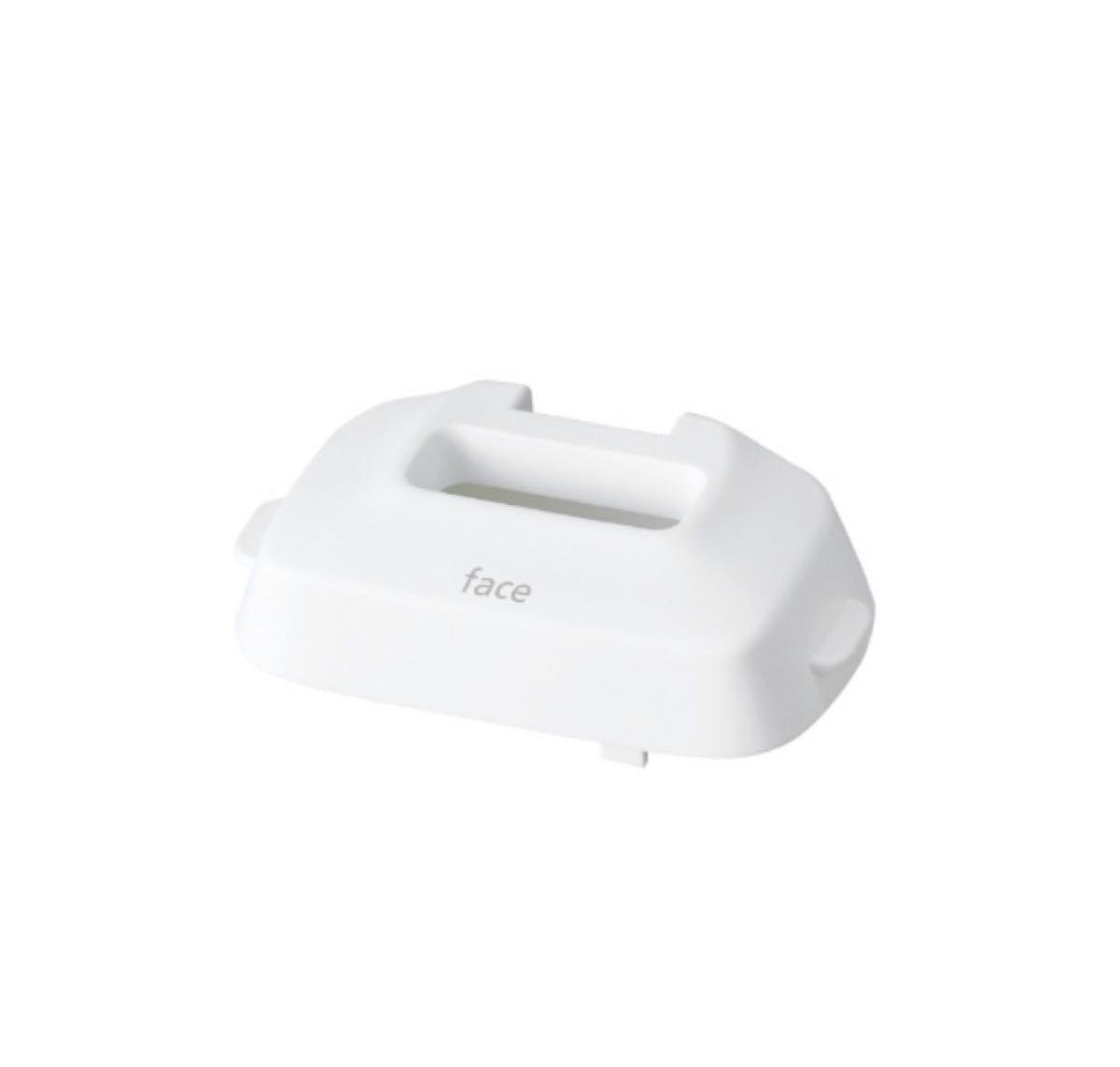 パナソニック Panasonic ES-WP87-N 光エステ ゴールド 新品未使用 送料無料
