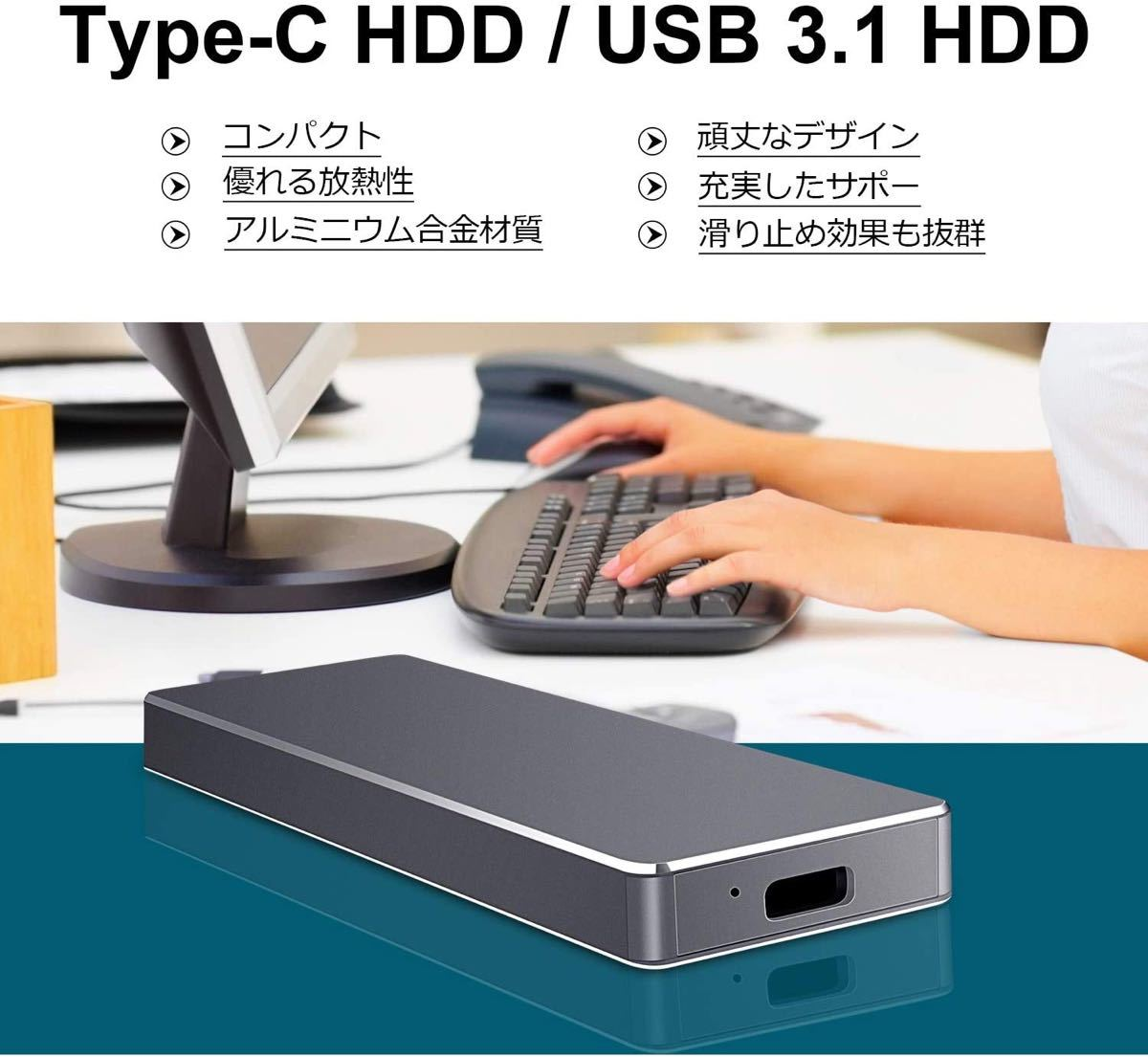 超薄型 外付けHDD ハードディスクポータブルHDD外付けハードディス1TB青