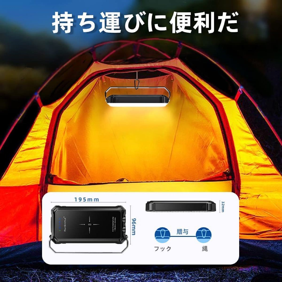 LED ランタン キャンプライト USB充電式 キャンプランタン20000mAh