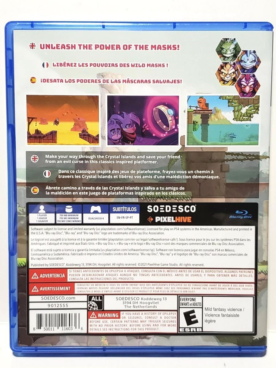 PS4 Kaze and the Wild Masks 北米版