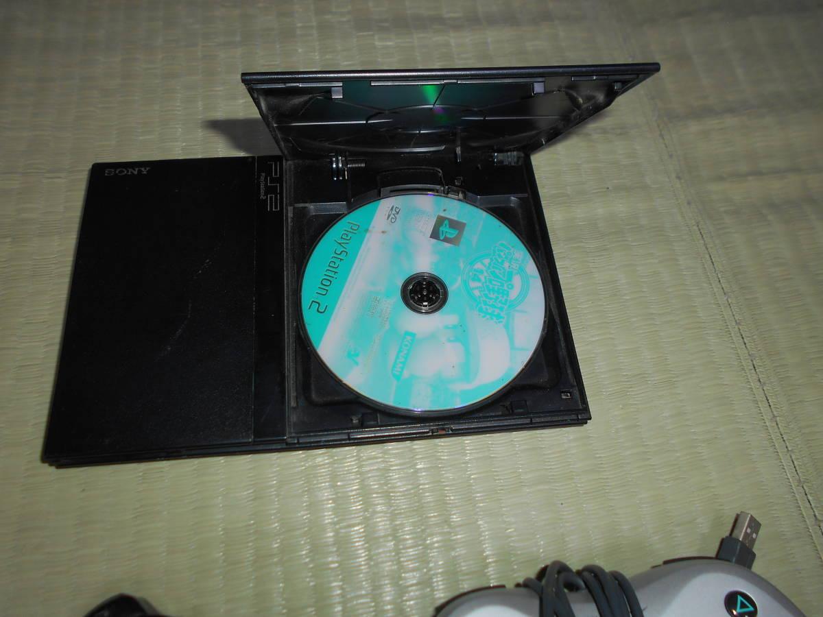 ジャンク 動作未確認 SONY/ソニー PlayStation/プレイステーション/PS本体2台/SCPH-9000とSCPH-7500 PS2 薄型 本体1台 SCPH70000