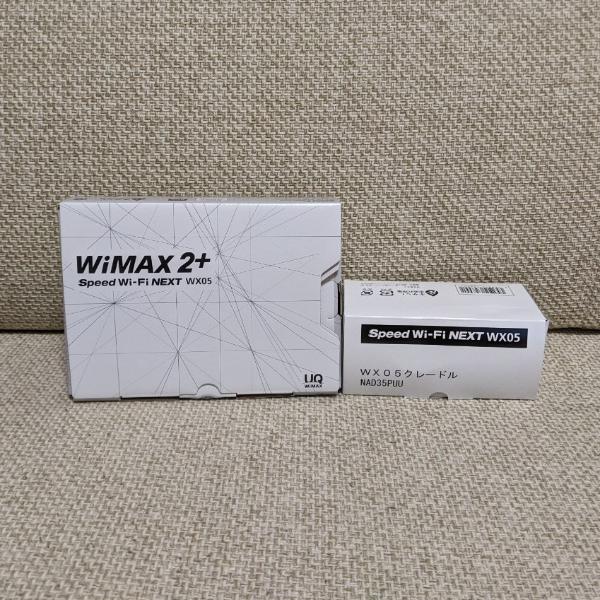 WiMAX2 Speed Wi-Fi NEXT WX05 クレードルセット