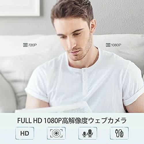 [新品]ウェブカメラ  WEBカメラ フルHD1080P 200万画素 高画質 オートフォーカス 三脚付き リングライト
