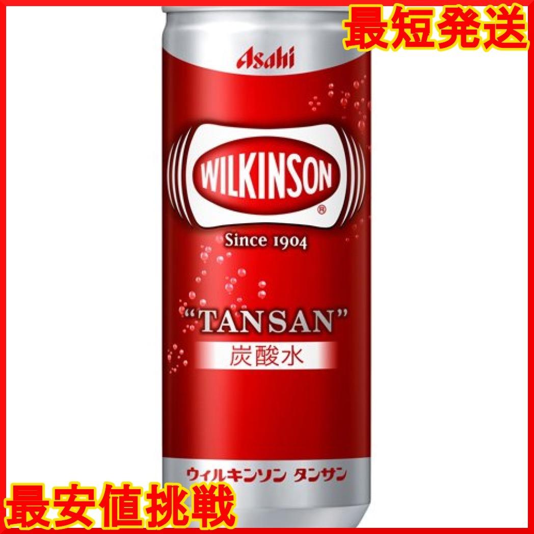 250ml×20本 アサヒ飲料 ウィルキンソン タンサン 炭酸水 250ml×20本_画像1