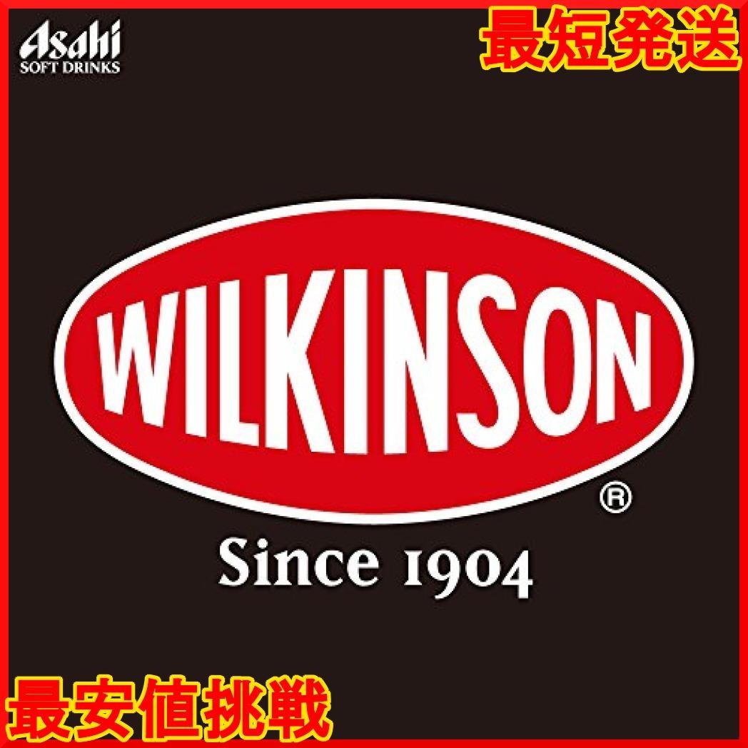 250ml×20本 アサヒ飲料 ウィルキンソン タンサン 炭酸水 250ml×20本_画像2