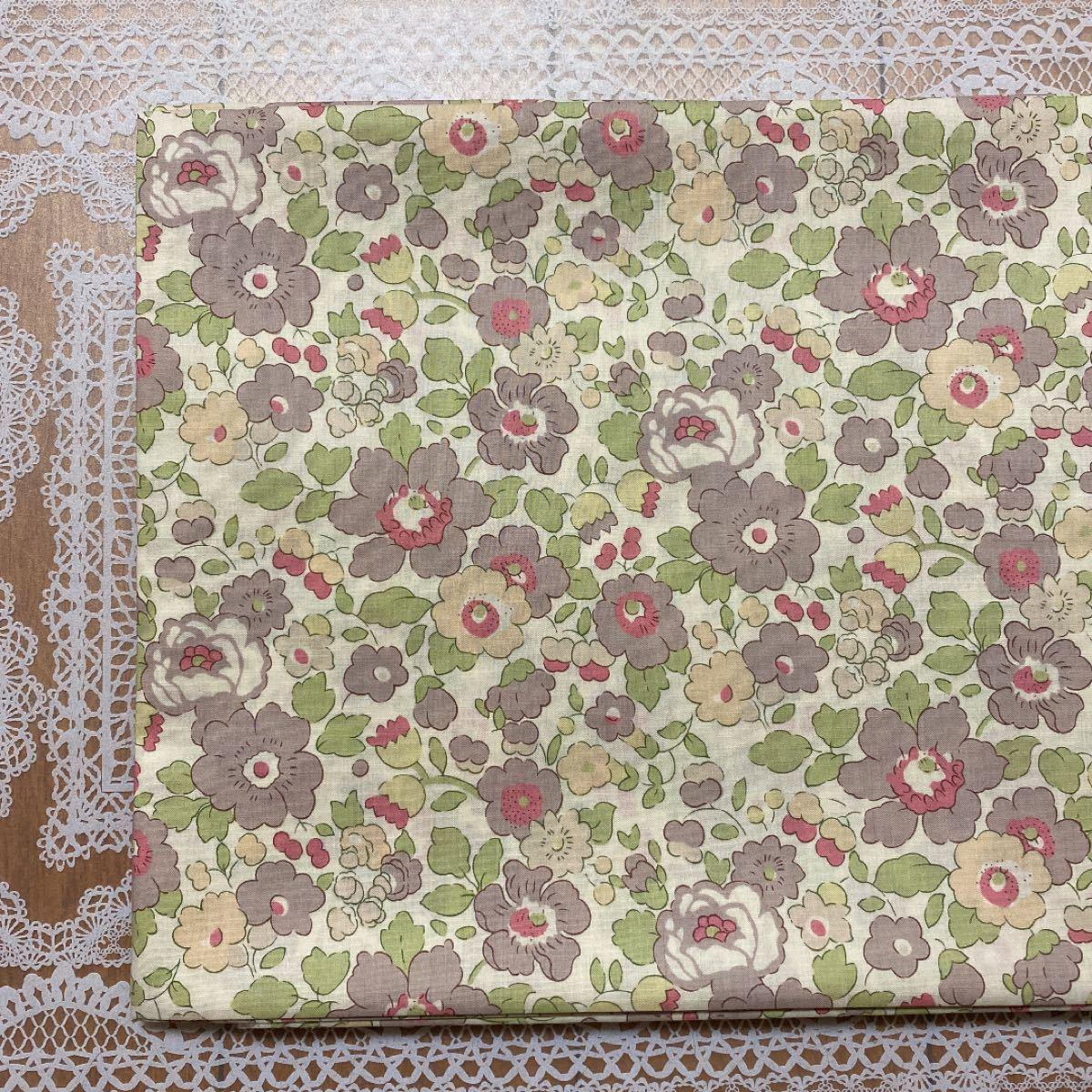 リバティ ベッツィ ブラウングレー・クリームイエロー系 生地幅×約50cm タナローン