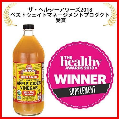 1個 Bragg オーガニック アップルサイダービネガー 【日本正規品】りんご酢 946ml_画像3