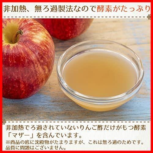 1個 Bragg オーガニック アップルサイダービネガー 【日本正規品】りんご酢 946ml_画像5