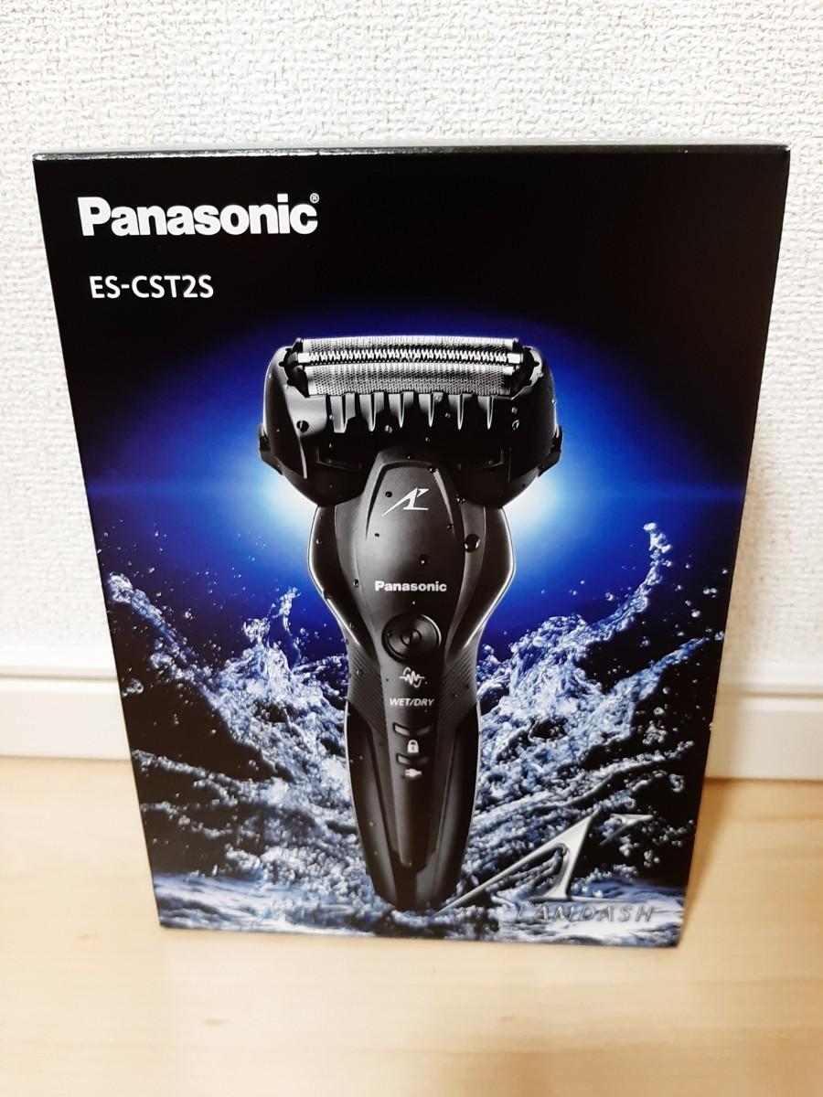 パナソニック Panasonic メンズシェーバー ラムダッシュ 黒 ES-CST2S-K パナソニックラムダッシュ 新品未使用