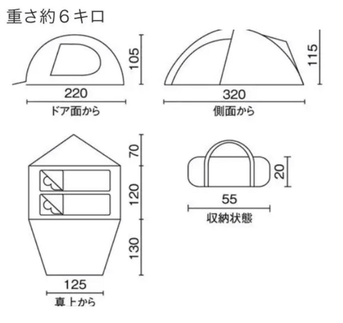 【限定値下】コールマン エッグドーム フェスウェーブ/グリーン2人用