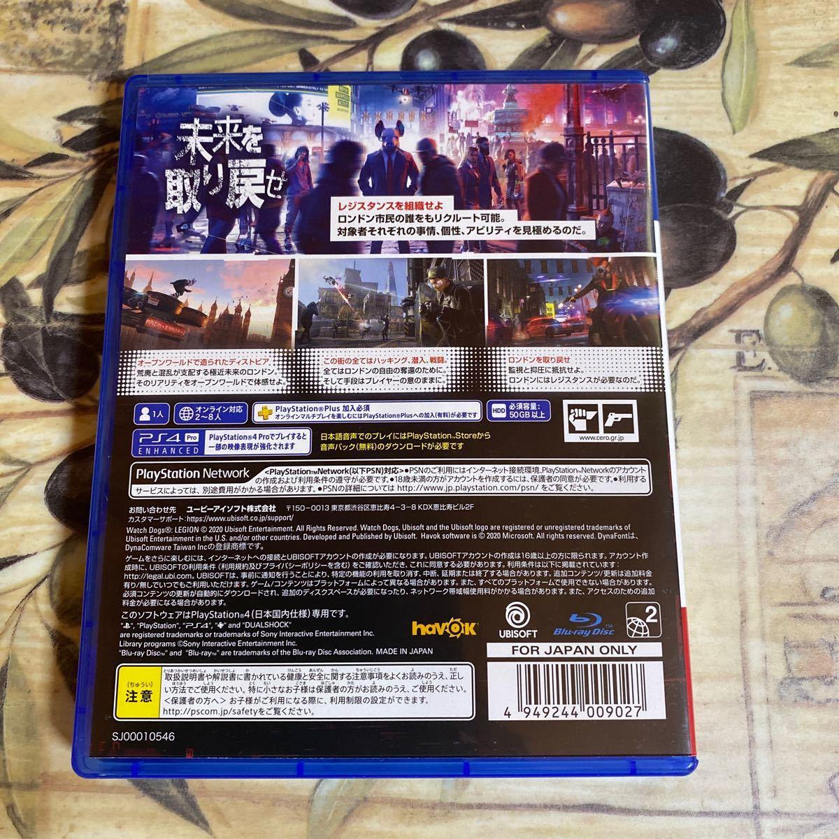 【PS4】 ウォッチドッグス レギオン [アルティメットエディション] 初回限定特典未使用