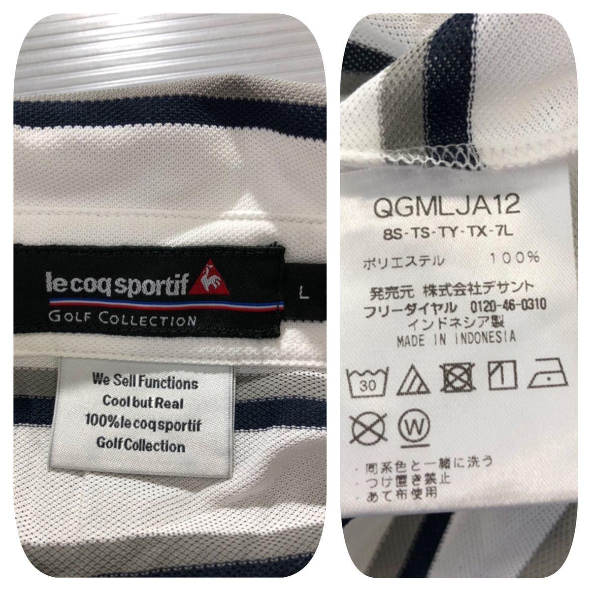 《le coq sportif GOLF ルコックゴルフ》ホワイトライン ロゴ刺繍 ボーダー柄 半袖 ポロシャツ ホワイト×グレー×ブラック L_画像6