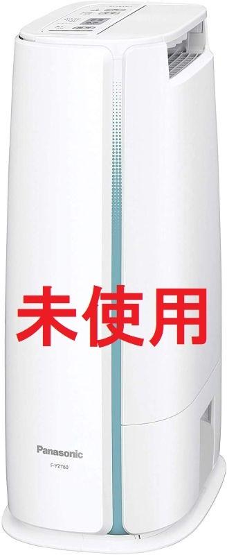 ★未使用★Panasonic(パナソニック) 衣類乾燥除湿機 デシカント方式 ~14畳 ブルー F-YZT60-A_画像1