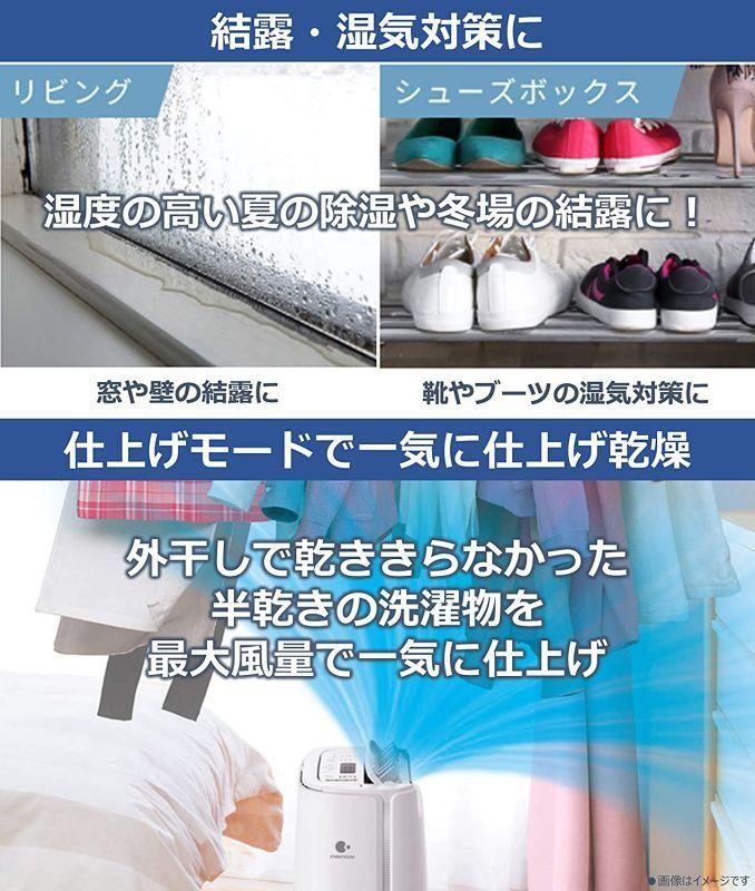 ★未使用★Panasonic(パナソニック) 衣類乾燥除湿機 デシカント方式 ~14畳 ブルー F-YZT60-A_画像4