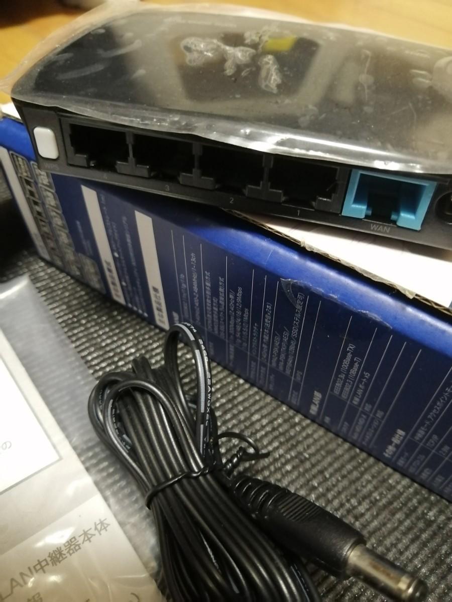ELECOM エレコム 無線LAN Wifi 中継器