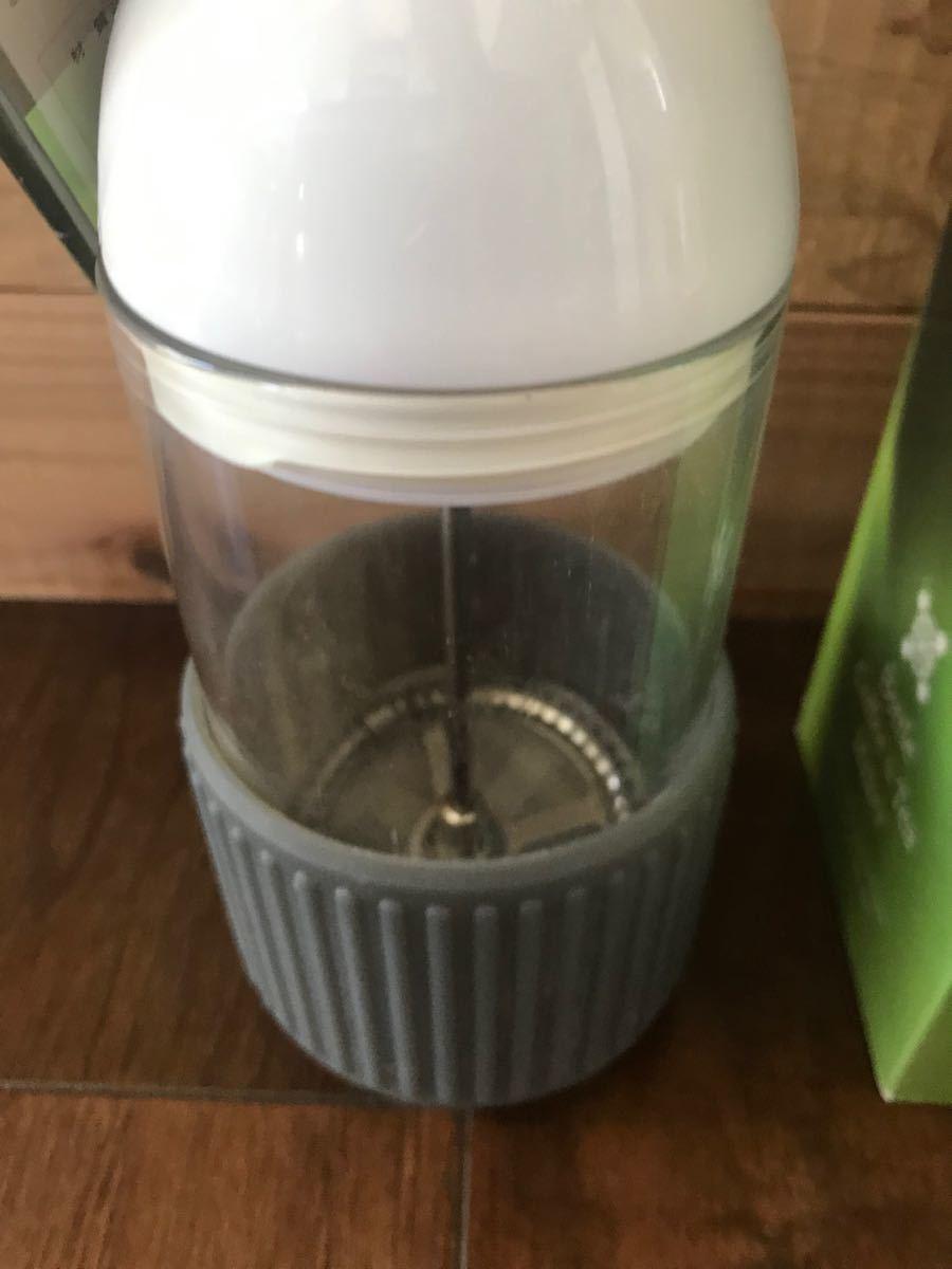 SALUS ボトルコーヒーメーカー&ティーメーカー