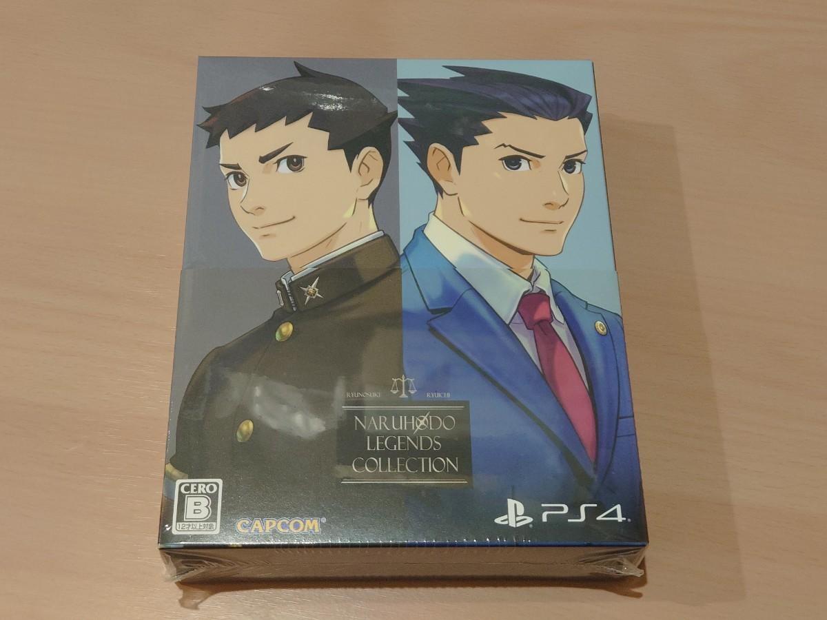 PS4 成歩堂レジェンズコレクション 新品