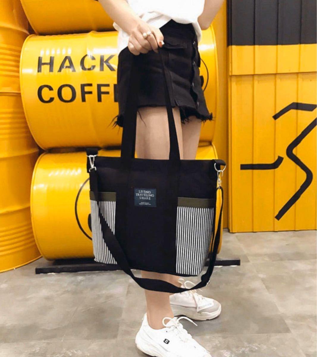トートバッグ ショルダーバッグ キャンバス 大容量 ブラック 男女兼用 通勤通学バッグ
