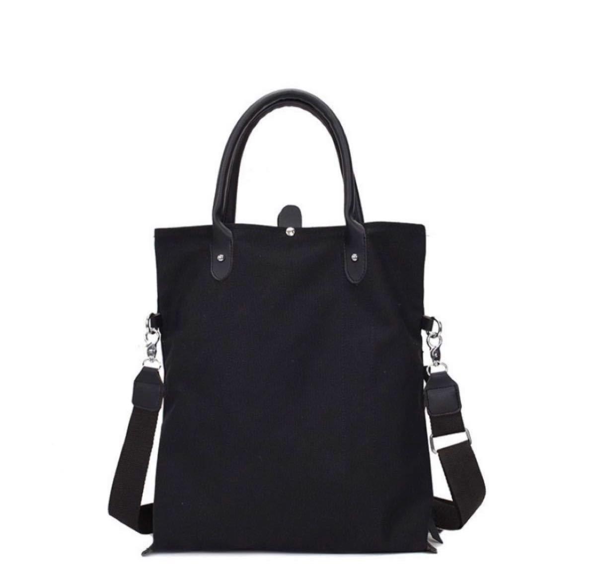 トートバッグ ショルダーバッグ キャンバス 2way 通勤通学バッグ ブラック ビジネスバッグ