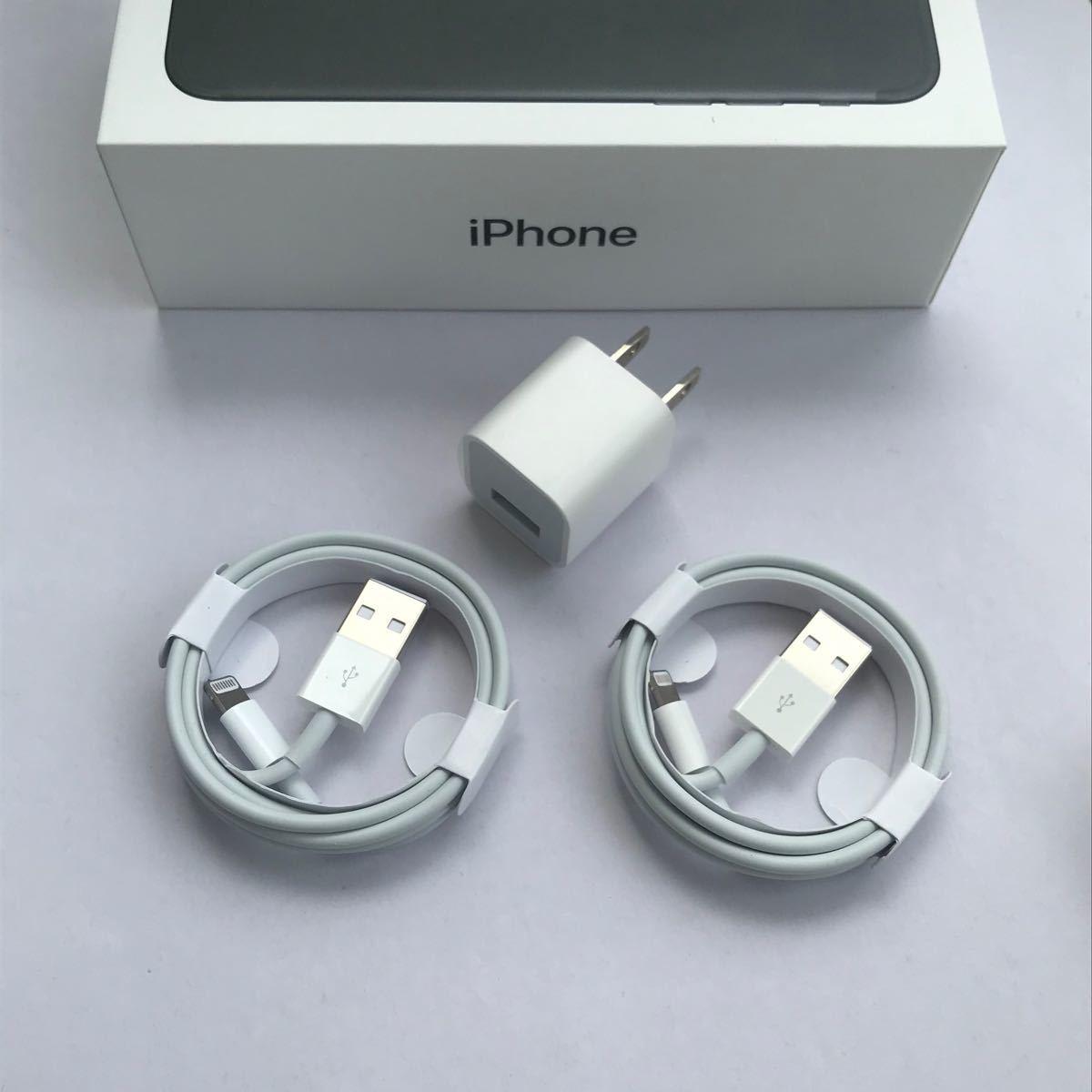iPhone 充電器 充電ケーブル コード lightning cable 3点セット ライトニングケーブル アダプタ電源 スマホ