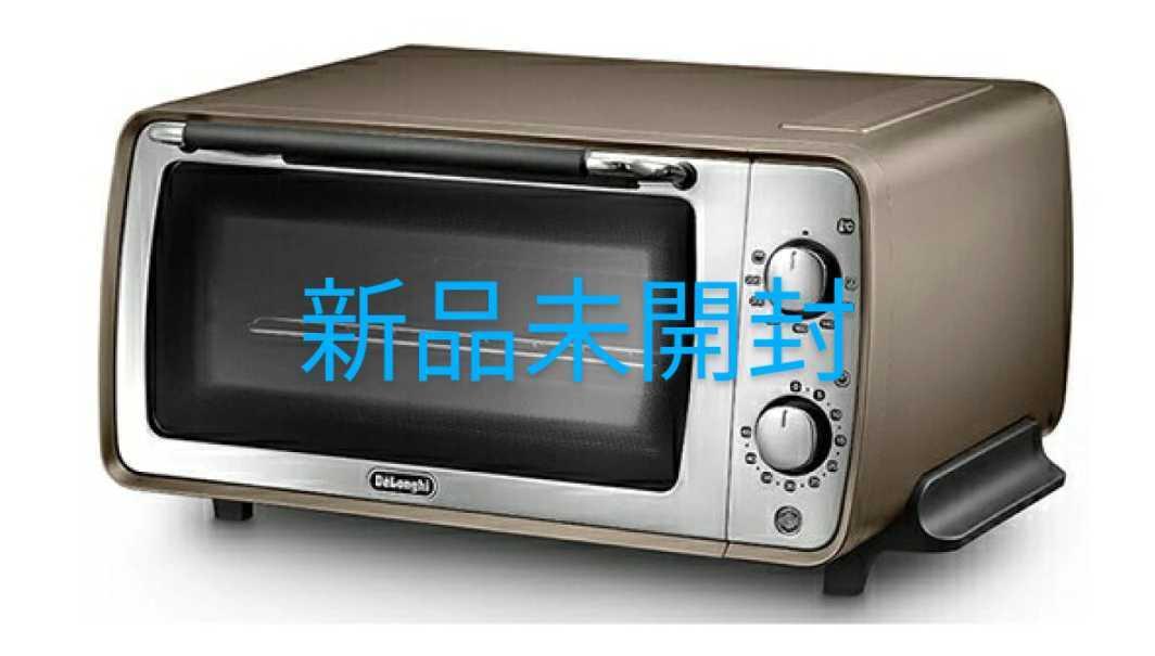 【新品未開封】 デロンギ ディスティンタ コレクション オーブン&トースター