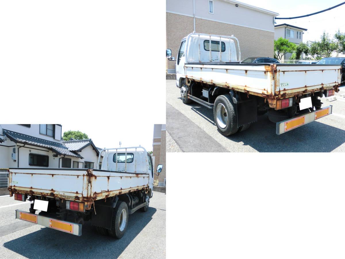 「日産 アトラストラック 平ボディー ディーゼル NOXPM適合車 最大積載4トン 6万キロだい ですが難あり 荷台傾きあります。」の画像3
