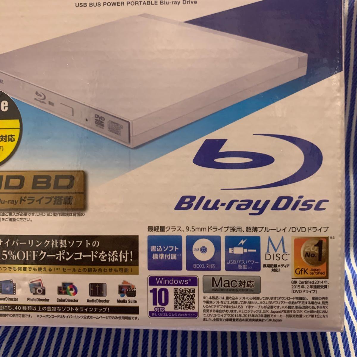 値下げ!ポータブルBlu-rayドライブ LBD-PUD6U3LWH