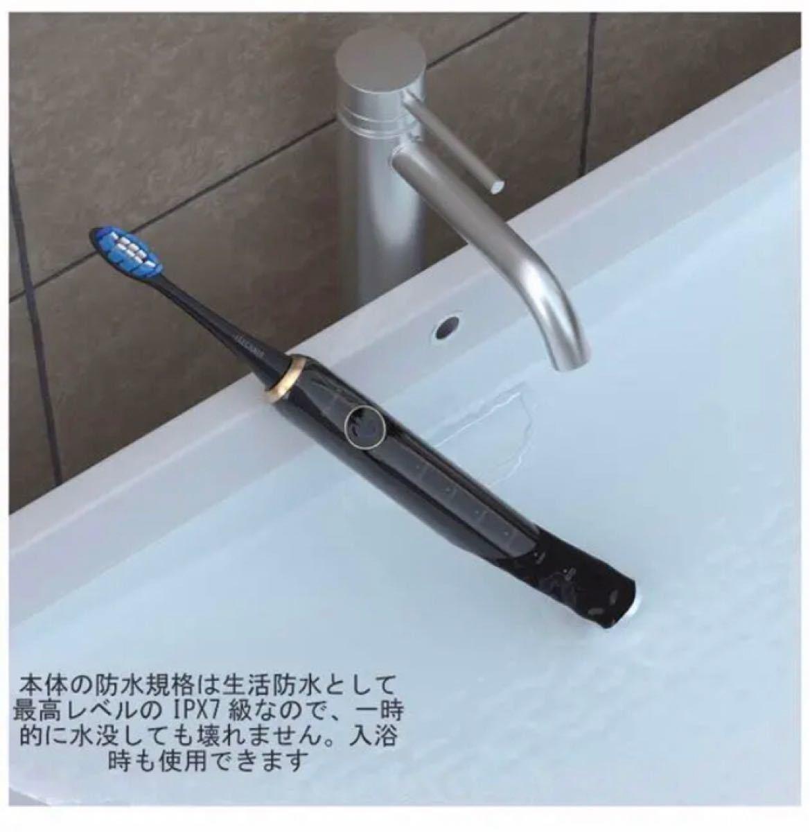 電動歯ブラシ ソニック 音波歯ブラシ, 3.5Hrs充電30日間