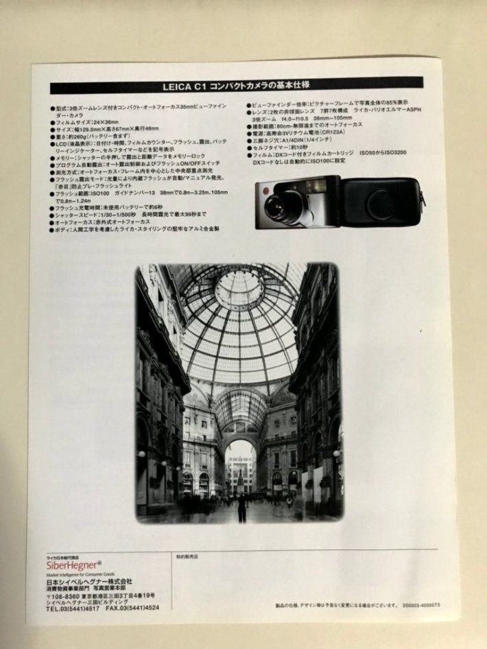film camera catalog LEICA L1 1999 year A4 4 page 35mm film view finder camera