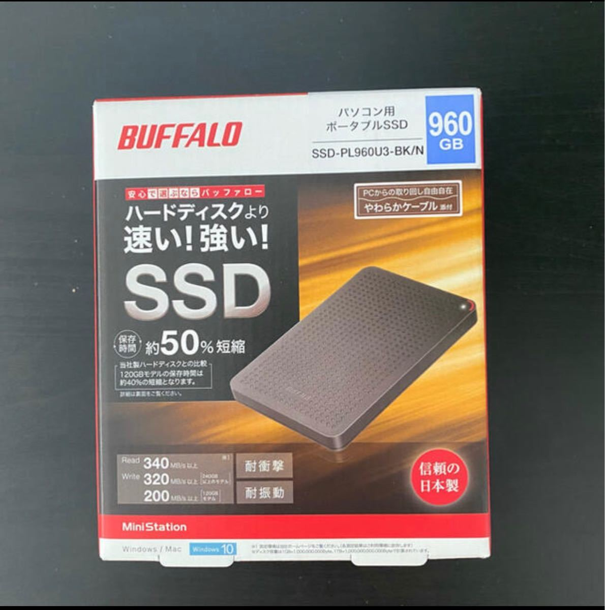 【新品未開封】BUFFALO ポータブルSSD 960GB SSD-PL960U3-BK/N 納品書付
