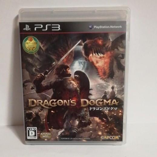 PS3ゲームソフト ドラゴンズドグマ