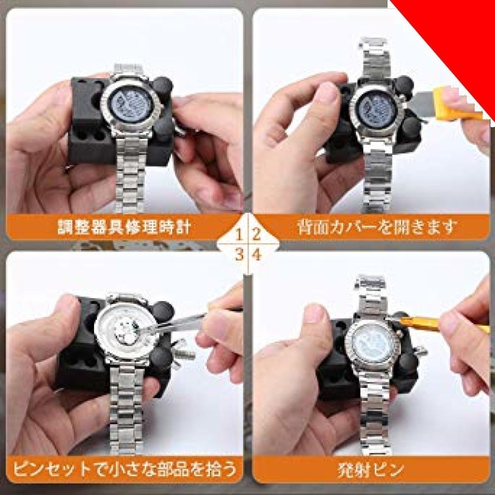 ★オレンジ E?Durable 腕時計工具 腕時計修理工具セット 電池交換 ベルト交換 バンドサイズ調整 時計修理_画像5