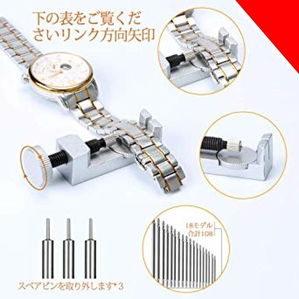 ★オレンジ E?Durable 腕時計工具 腕時計修理工具セット 電池交換 ベルト交換 バンドサイズ調整 時計修理_画像4
