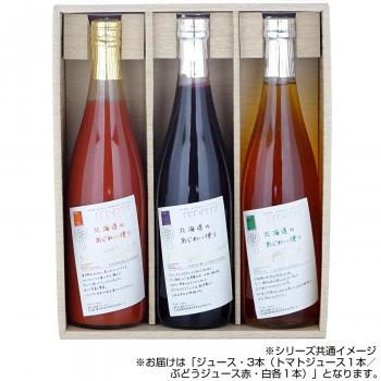 あじわい便りDセット  トマトジュース ぶどうジュース赤・白 720ml(a-1683296)_画像1