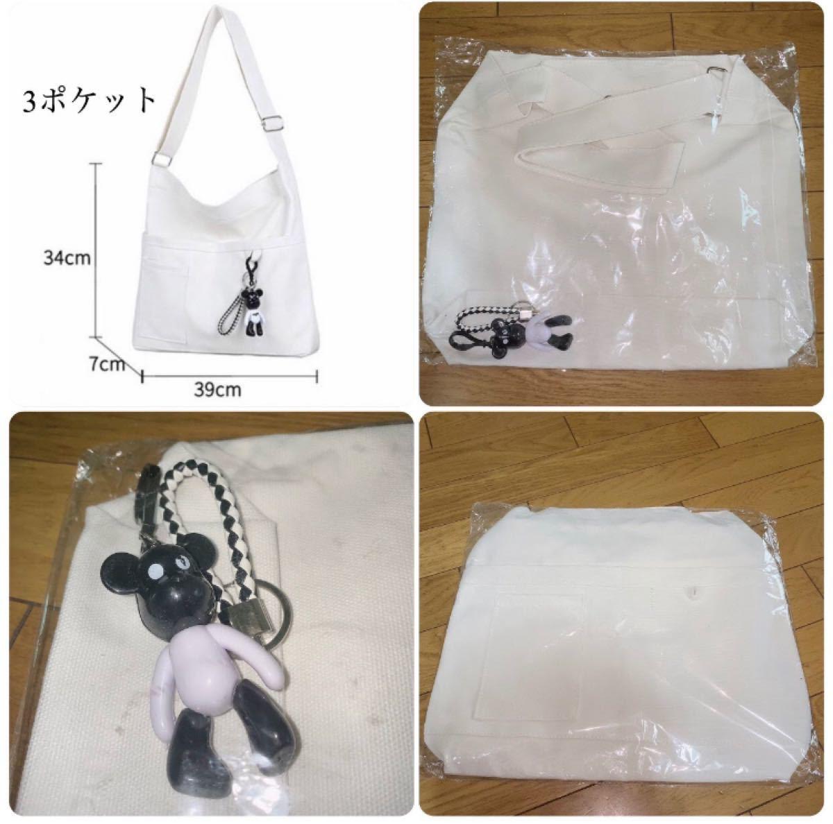 ショルダーバッグ キャンパストートバッグ  ホワイト 帆布バッグ エコバッグ 男女兼用 韓国 ファッション 新品未使用