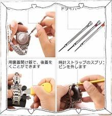 ・激安・ブルー EDurable 腕時計修理工具セット ベルト バンドサイズ調整 時計修理ツール バネ外_画像4