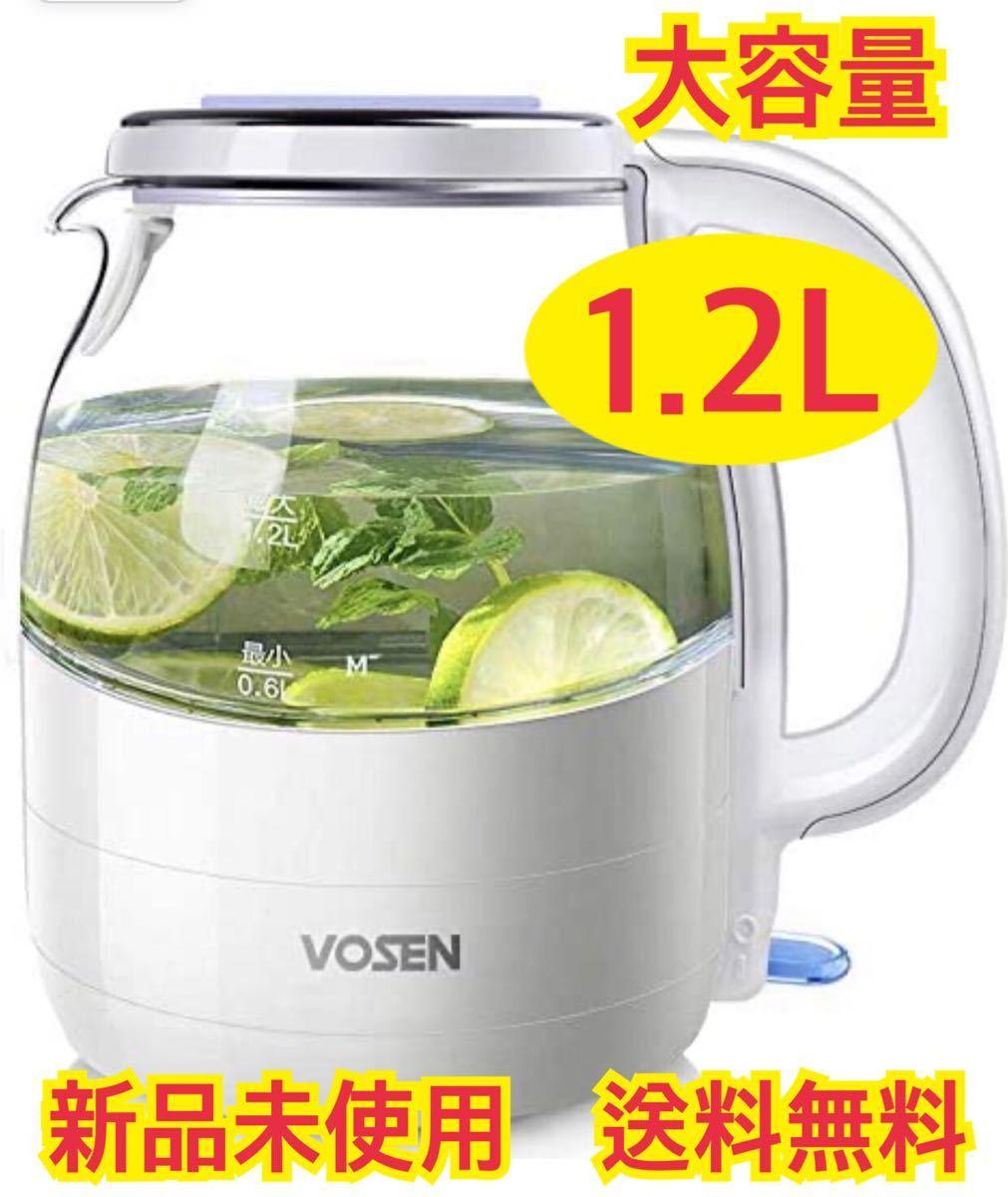 新品 電気ポット 電気ケトル 湯沸かし器 ポット 台所 食事 ケトル キッチン 湯沸かしポット 大容量