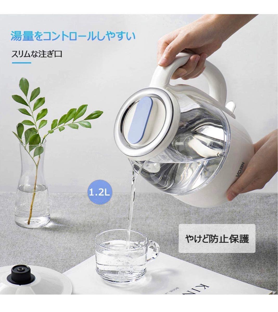 新品 電気ポット 電気ケトル 湯沸かし器 ポット 台所 食事 ケトル キッチン 耐熱ガラス